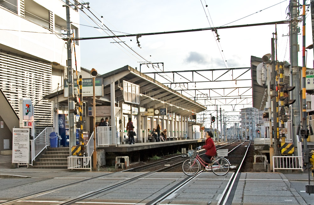 Sugakuin Station